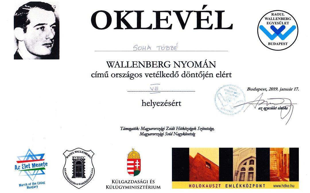 2019_Wallenberg