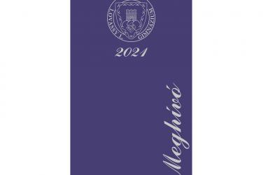 Ballagási meghívó – 2021. június 24. 17 óra